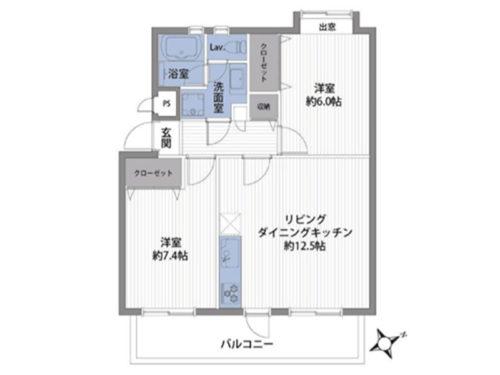 朝霞市泉水3丁目中古マンション