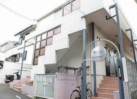 神奈川県藤沢市本町