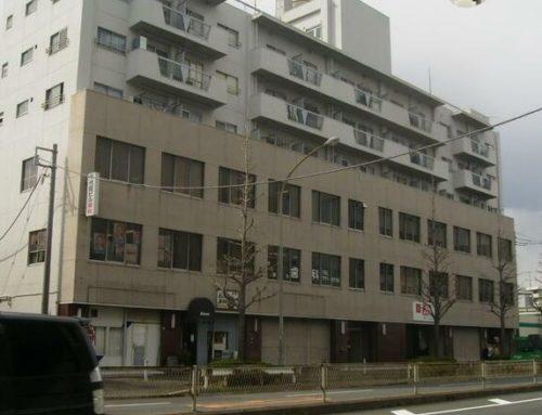 神奈川県横浜市磯子区中原